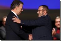 РВСК и власти Колумбии подписали новый мирный договор