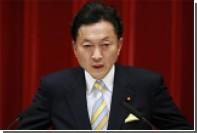 Бывший японский премьер призвал признать Крым частью России