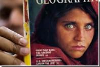 «Афганскую Мону Лизу» отказались выпускать под залог