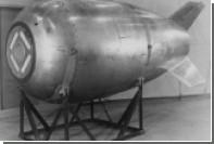 Дайвер опознал в найденном «НЛО» потерянную США ядерную бомбу