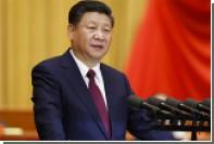 Си Цзиньпин призвал Трампа не конфликтовать и сотрудничать