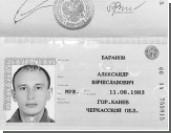 Похищение российских военных явно сделано ради обмена