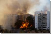 В Израиле объявлена эвакуация десятков тысяч жителей из-за пожаров