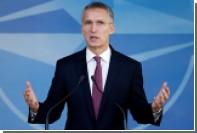 Столтенберг заявил о необходимости диалога с Россией