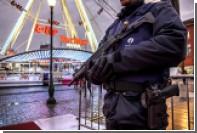 Бельгийские СМИ сообщили о угрозе терактов на рождественской ярмарке в Брюсселе