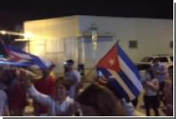 Кубинцы в Майами устроили фейервейк по случаю смерти Кастро