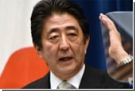 Абэ выразил сожаление в связи с размещением российских ракет на южных Курилах