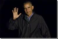 Обама заявил о желании комментировать политику Трампа после ухода с поста