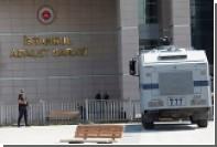 Турция допустила возвращение смертной казни в отдельных случаях