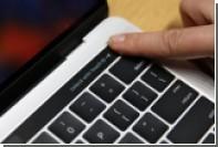 У сотрудников штаба Клинтон украли ноутбуки