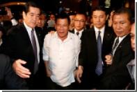 Телохранители президента Филиппин ранены в результате нападения
