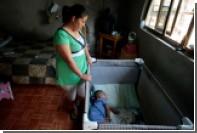 Мексика пообещала помочь своим мигрантам в США