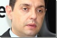Сербский министр назвал резолюцию ЕП о пропаганде оскорблением здравого смысла