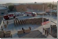 На базе НАТО в Афганистане произошел взрыв