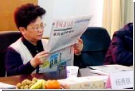 Самая разыскиваемая китайская женщина-коррупционер добровольно вернулась в КНР