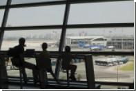 Самолет с делегацией Медведева застрял в Тель-Авиве