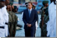 Принц Гарри невольно почтил память Фиделя Кастро