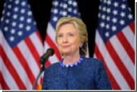 Клинтон призвала Трампа «раскрыть его связи с Кремлем»