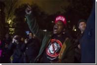 Трамп осудил протестующих против итогов выборов