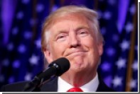 Трамп пообещал сосредоточиться на борьбе с ИГ вместо свержения Асада