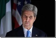 Керри анонсировал ответ США на хакерские атаки из России