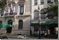 Генконсульство России в Нью-Йорке заявили о ненасильственной смерти сотрудника