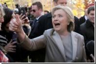 Клинтон проголосовала на выборах президента США
