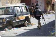 Саудовская Аравия отказалась продлевать перемирие в Йемене