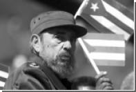 Фиделя Кастро похоронят в последний день траура