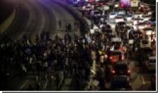 Трамп высказался по поводу протестов