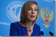 Захарова заявила о давлении ФБР на российских дипломатов перед выборами в США