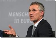 Столтенберг заявил об отсутствии угрозы со стороны России