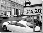 Повышение цен на парковки уменьшает пробки и аварийность