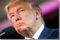Американские разведчики побоялись раскрывать Трампу государственные секреты