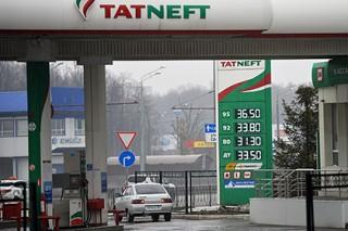 Суд подтвердил взыскание с Украины 112 миллионов долларов в пользу «Татнефти»