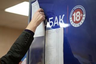 Эксперты обнаружили в России 12 миллиардов нелегальных сигарет