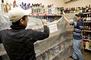 В Чечне закрылись все торгующие алкоголем магазины