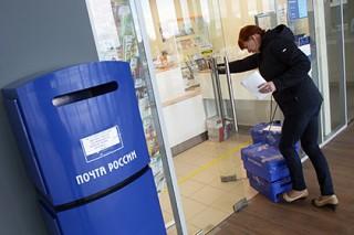 В Минкомсвязи заступились за главу «Почты России»