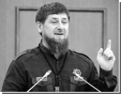 Сокращение бюджета Чечни станет проверкой для победных реляций Кадырова