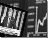 Исполнение обещаний Трампа встряхнет мировую экономику