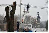 Главного инженера «Россетей» уволили из-за ледяного дождя
