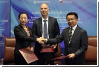 Инвесторы из России и Китая вложат 100 миллионов долларов в венчурный фонд