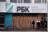 РБК попытался втянуть ВР в тяжбу с «Роснефтью»