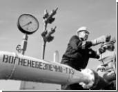 В споре за тарифы на транзит Украина роет яму сама себе