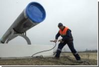 Польша усомнилась в желании «Газпрома» строить «Северный поток-2»