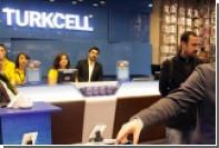 Арест счетов помешал Фридману получить контроль в Turkcell