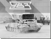Производитель «Арматы» хочет зарабатывать не только на танках