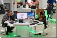 «Юлмарт» запустил в Петербурге второй центр исполнения заказов