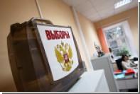 ФАС обнаружила картельный сговор поставщиков аппаратуры для выборов