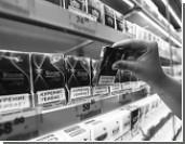 Дальнейший рост цен на сигареты несет в себе скрытую угрозу